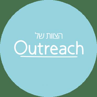 לוגו אאוטריצ׳